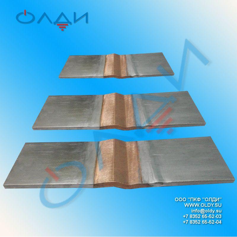 Компенсаторы шинные медные и алюминиевые на токи до 8000А КШМ, КША.