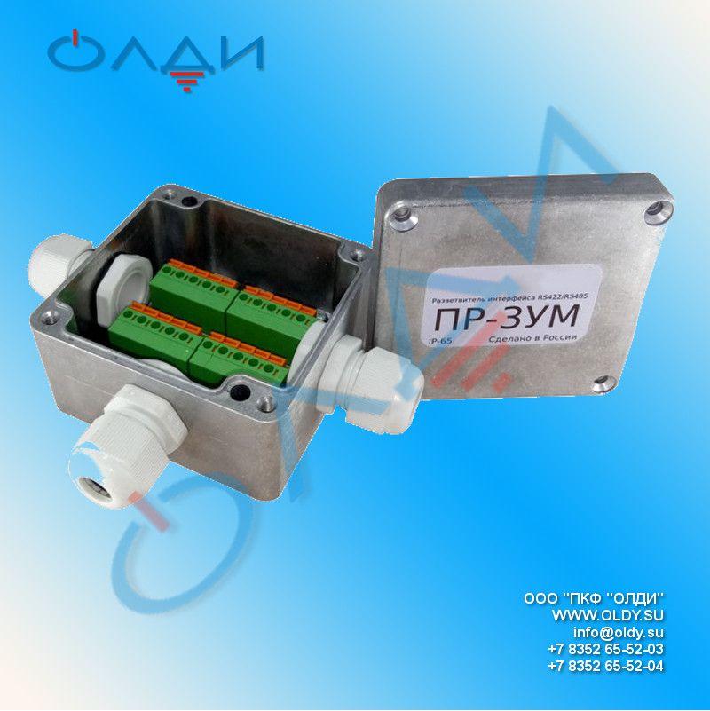 Разветвители интерфейса серий ПР-3 и ПР-4 на DIN-рейку.