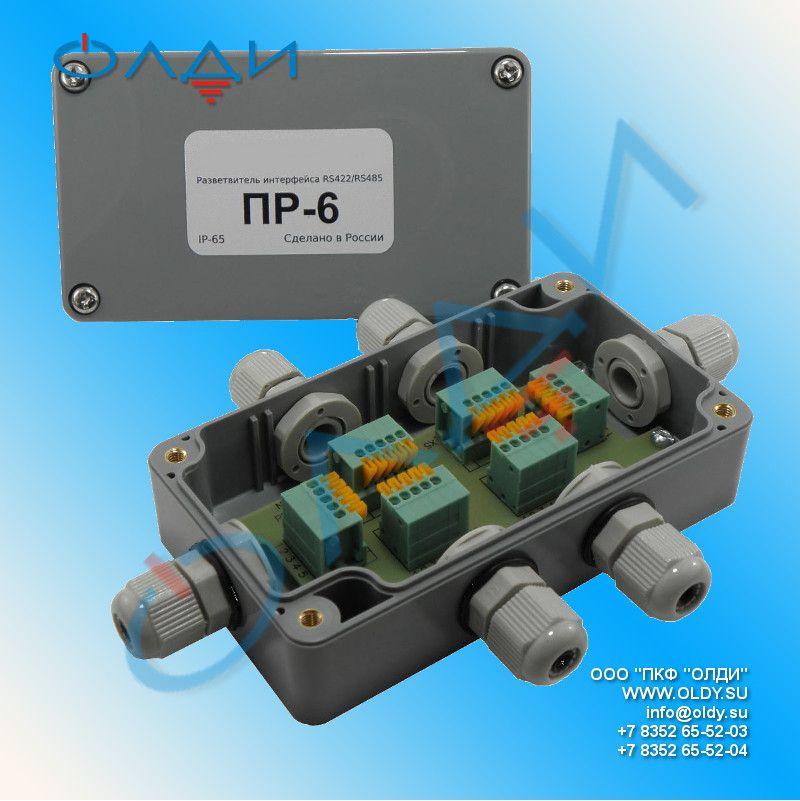 Разветвители интерфейса rs 422/485 ПР-8 (РП-8, РИ-8Л)