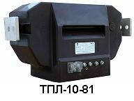 Трансформатор тока ТПЛ-10-81