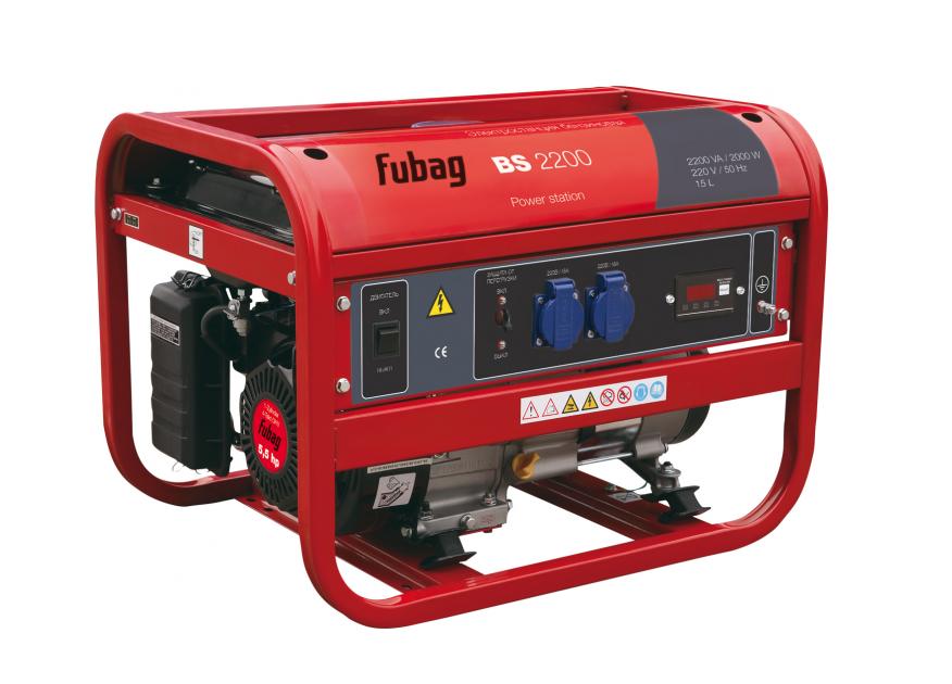 Электростанция Fubag BS 2200 (2 кВт)