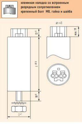 Конденсатор компенсирующий 32 µF 250V E01.F95-4032G0/220001 пластиковый корпус, DхH 45x95мм, wago, М8 ELECTRONICON (Германия)