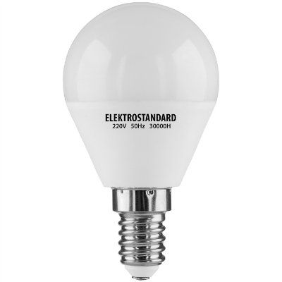 Лампа Classic SMD 5W 3300K E14 матовое стекло