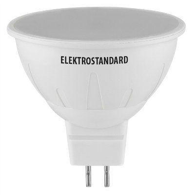 Лампа JCDR 5W G5,3 220V 180° 3300K