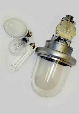 Взрывозащищенный светильник ВЗГ-200 АМС У1