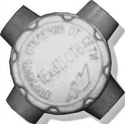"""Коробка взрывозащищенная ККО-40 (чугун), 1ExdIICT6, IP54, 1,5"""", крестовая ответвительная"""
