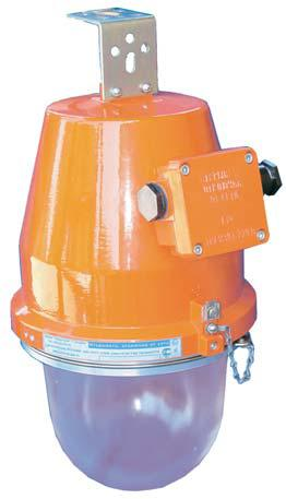 Взрывозащищенный светильник НСП 43м-150