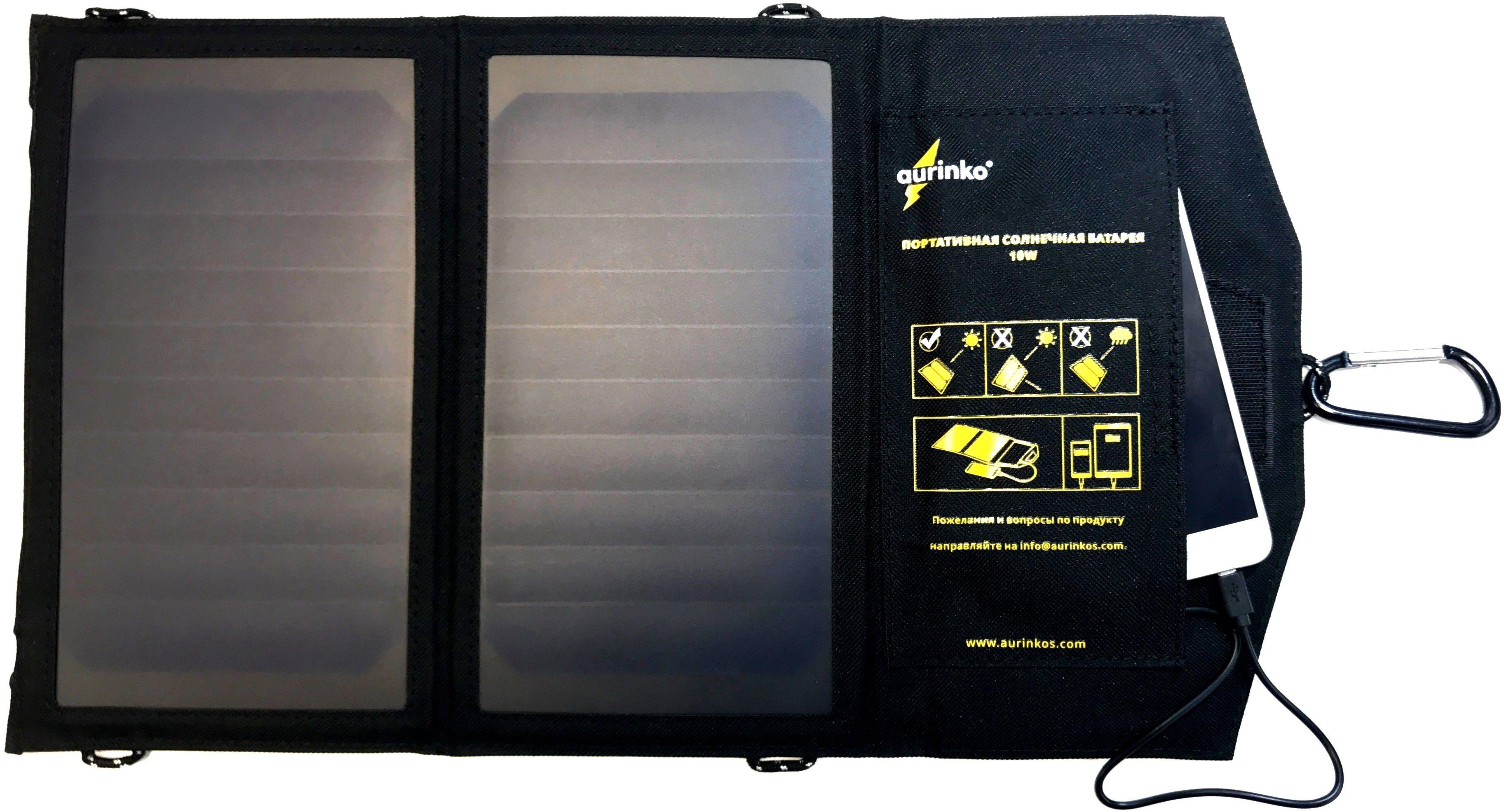 Портативная солнечная батарея Aurinko® ZigzaG 10W