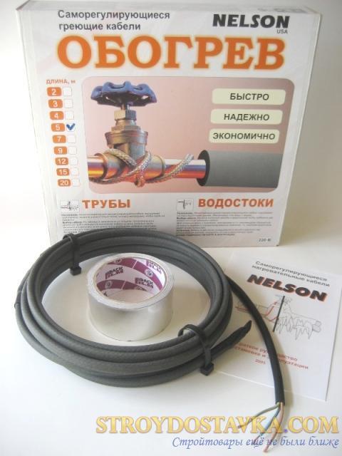 Греющий кабель CLT25-JT/ 15м + клейкая алюминиевая лента Nelson Easyheat ( SKU1685421111111