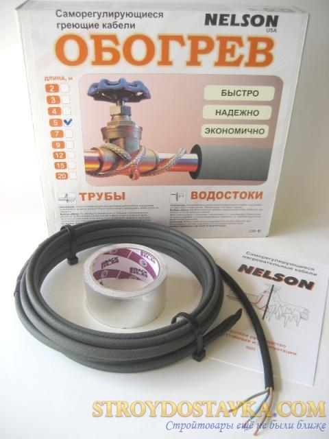 Греющий кабель CLT25-JT/ 12м Nelson Easyheat ( SKU16854221111