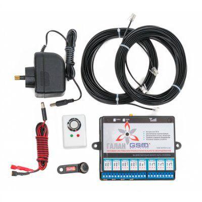 Сотовая система контроля отопительного оборудования ГАЛАН - GSM,