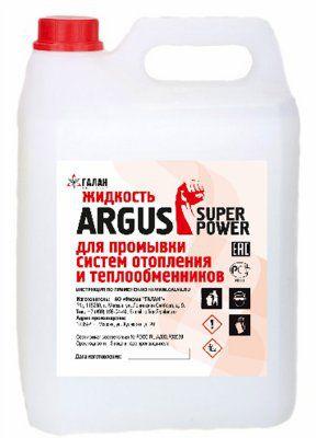 ARGUS SUPER POWER Жидкости для промывки