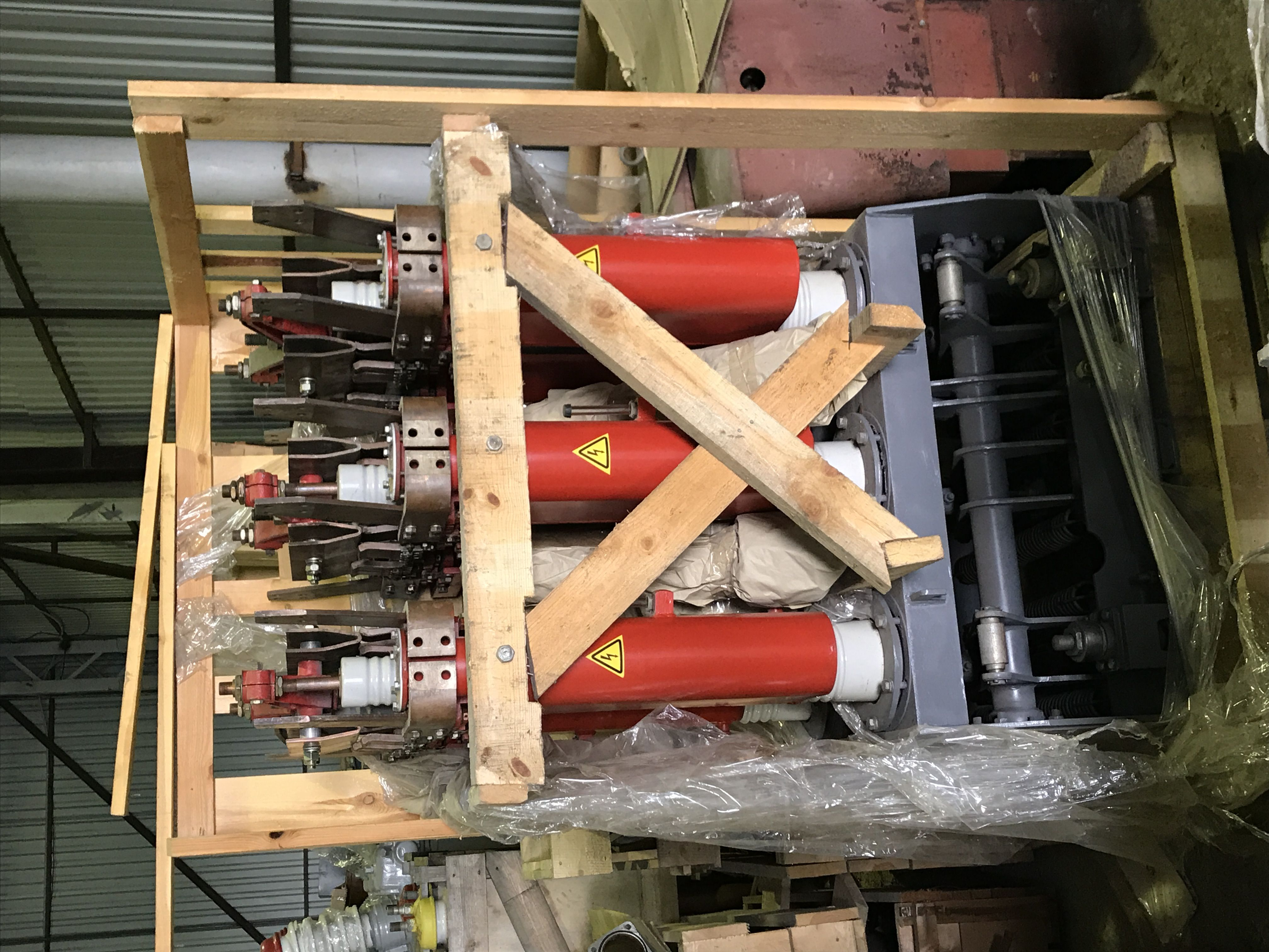 Выключатели МГГ-10