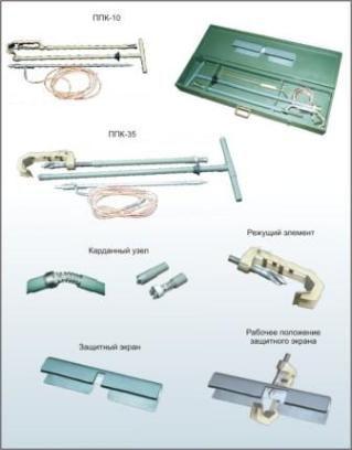 Приспособление для прокола кабеля ППК-35 (механическое, ручное)