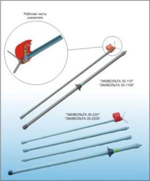 Указатели напряжения контактного типа с комбинированной индикацией «Экивольта 6-20»