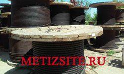 Канат стальной грузовой ГОСТ 2688-80