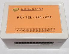 Блок разделения и размножения сигналов PR/ TEL-220-03A