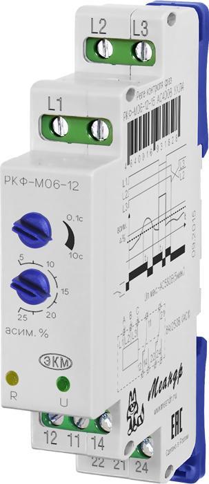 Реле контроля фаз РКФ-МО6-12