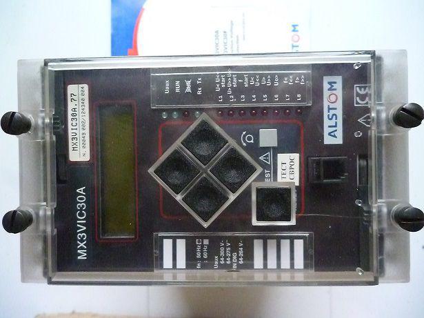 Реле MX3VIC30A.77
