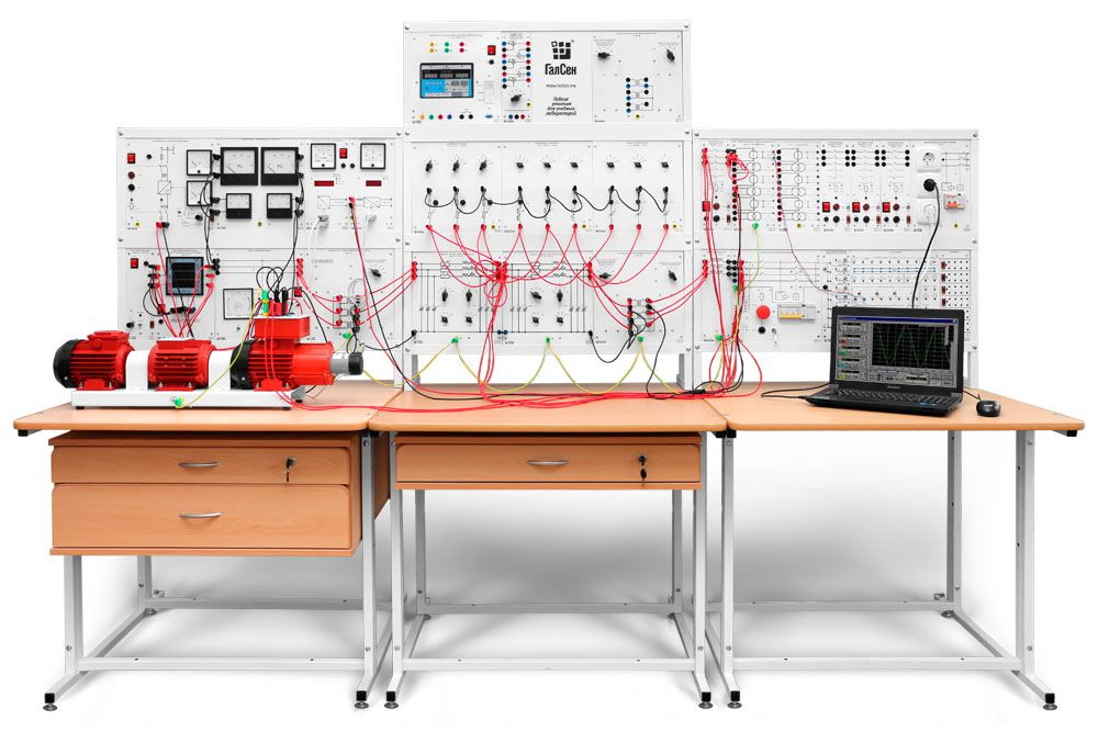 Комплект учебного лабораторного оборудования «Модель электрической системы» ГалСен® МЭС1-С-К