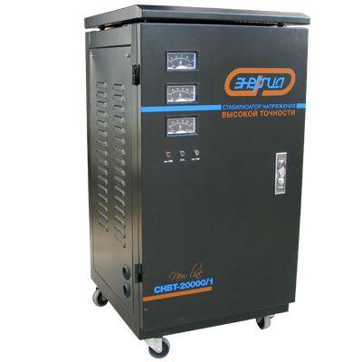 Стабилизатор напряжения Энергия СНВТ-20000/1 Hybrid