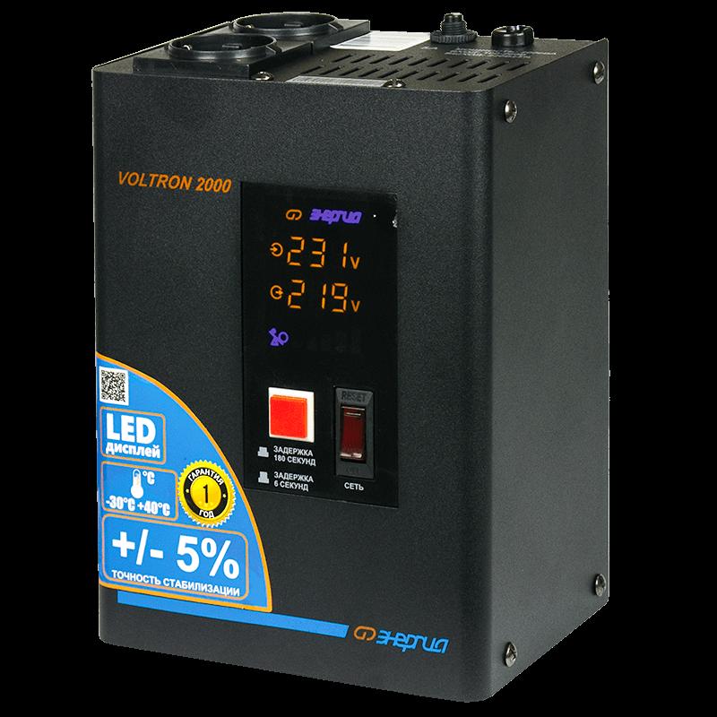 Стабилизатор напряжения Энергия Voltron 2000(HP)