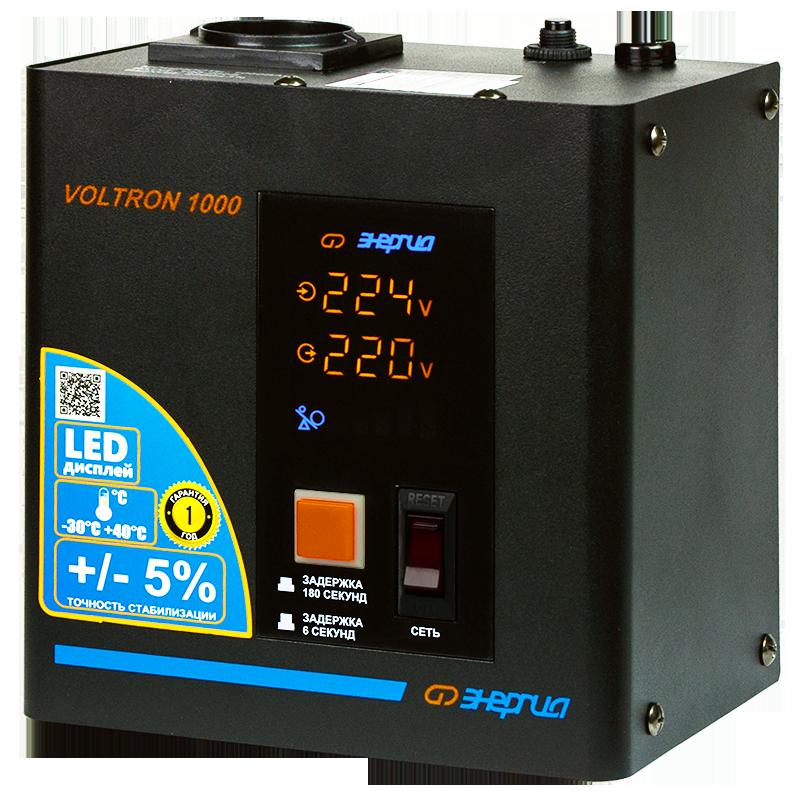 Стабилизатор напряжения Энергия Voltron 1000(HP)