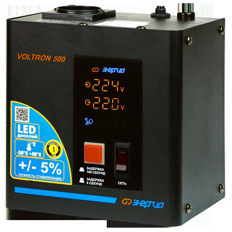 Стабилизатор напряжения Энергия Voltron 500(HP)