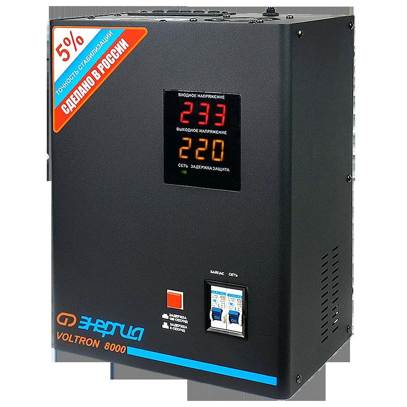 Стабилизатор напряжения Энергия Voltron 8000(HP)