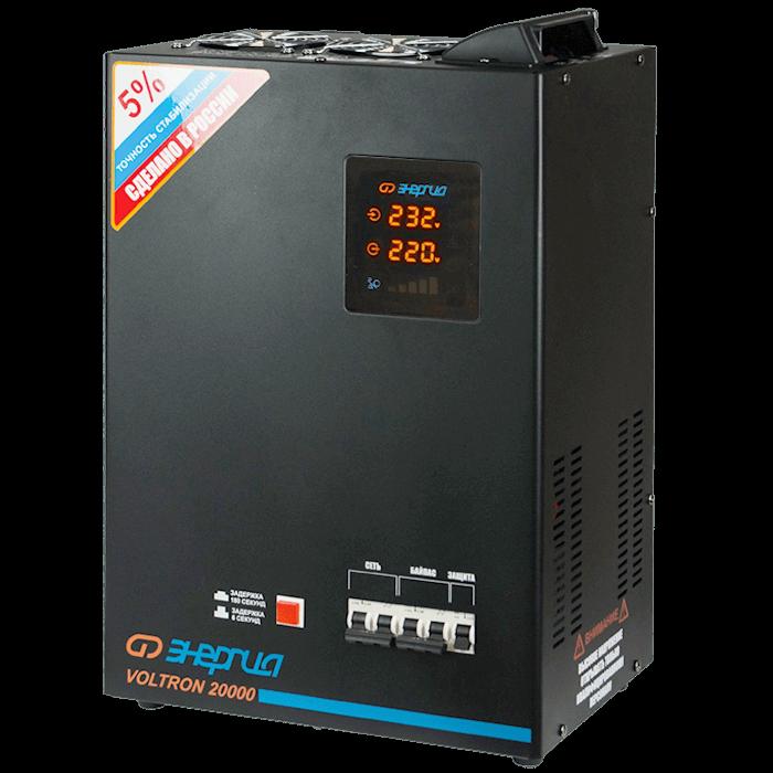 Стабилизатор напряжения Энергия Voltron 20000(HP)
