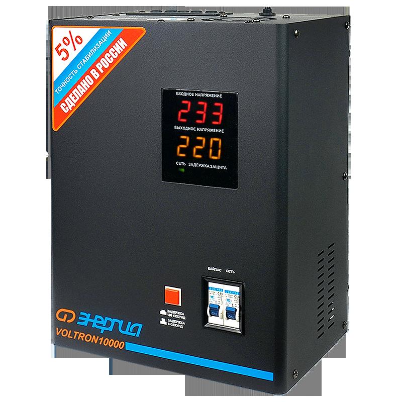 Стабилизатор напряжения Энергия Voltron 10000(HP)