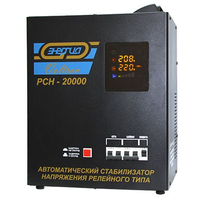 Стабилизатор напряжения Voltron РСН-20000