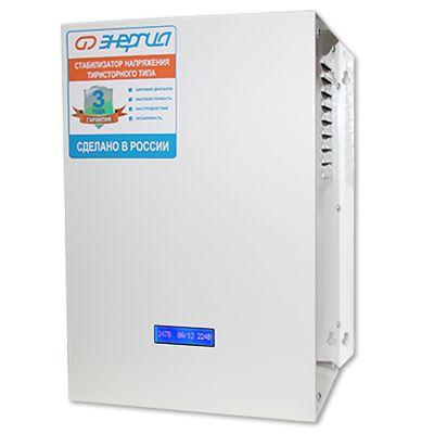 Стабилизатор напряжения Энергия Ultra 5000