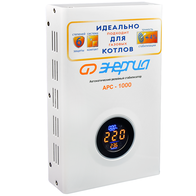Стабилизатор напряжения Энергия АРС-1000