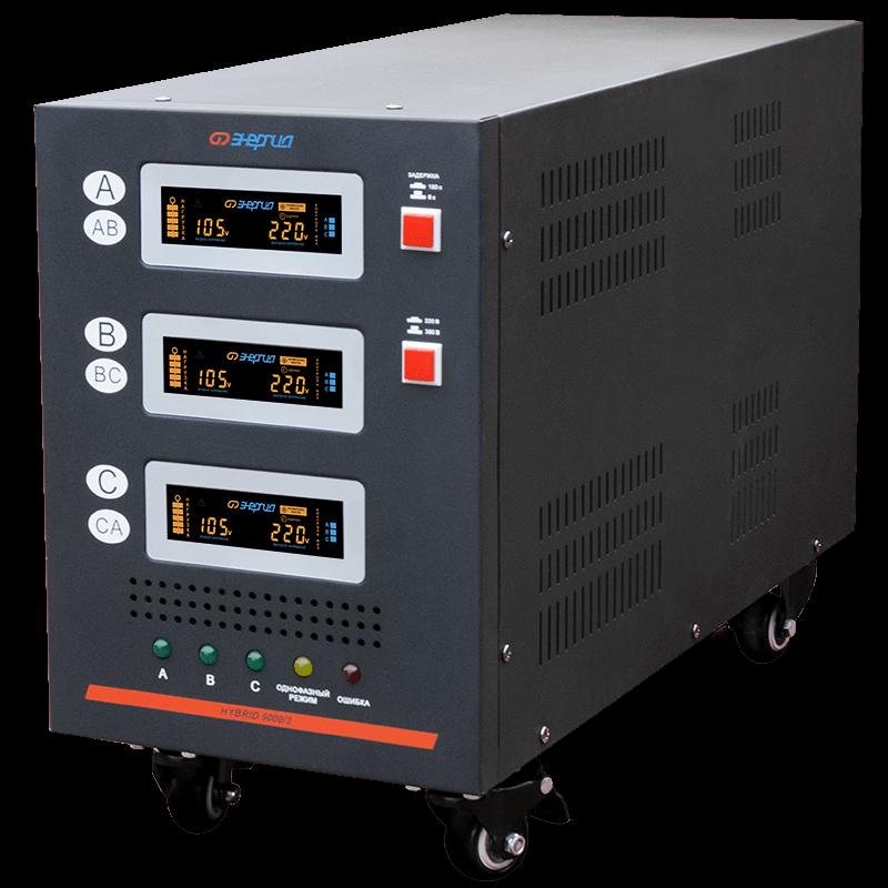 Стабилизатор напряжения Энергия Hybrid 9000/3