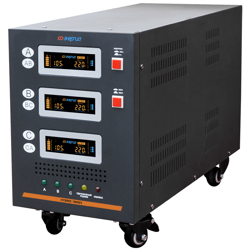 Стабилизатор напряжения Энергия Hybrid 15000/3