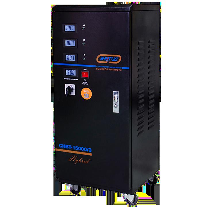 Стабилизатор напряжения Энергия СНВТ-15000/3 Hybrid