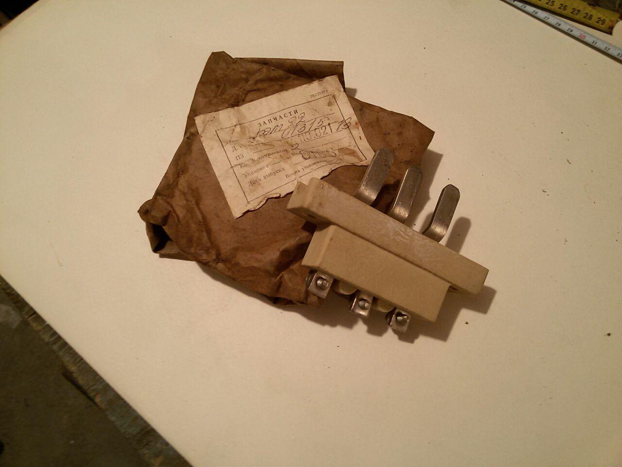 Клеммная колодка для плиты камбузной ПКЭ-50