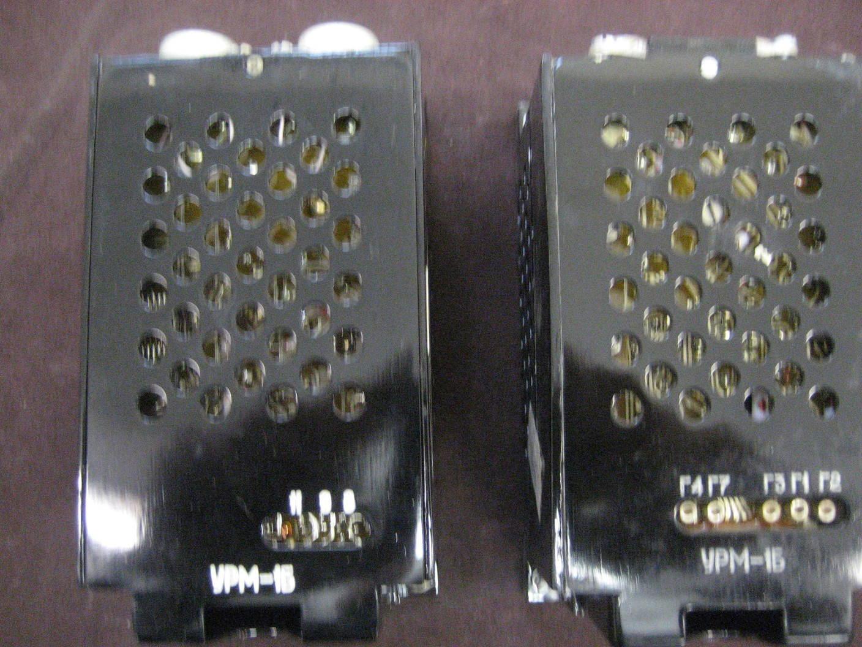 Усилитель полупроводниковый УРМ-1Б