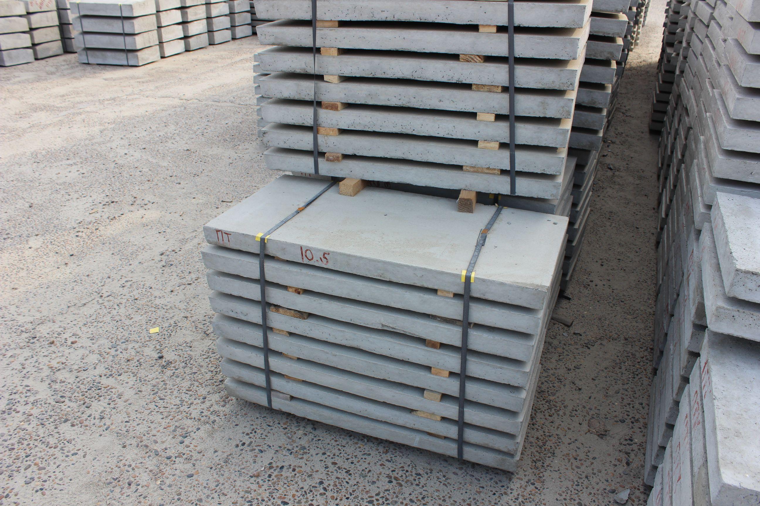 Плиты кабельных лотков П 15.5