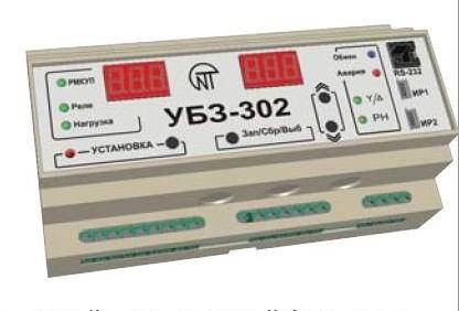Универсальный блок защиты электродвигателя УБЗ-302