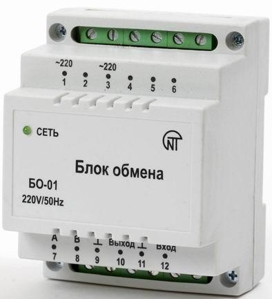 Блок обмена БО-01(к универсальному блоку защиты асинхронного электродвигателя УБЗ-301М)