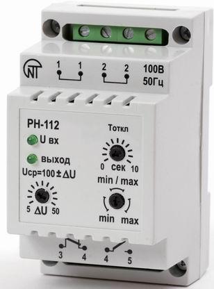 Универсальное электронное реле максимального/минимального напряжения РН-112