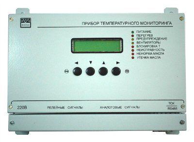 Прибор мониторинга температуры трансформатора ТМТ2-40(Обновленный вариант ТМ-1)