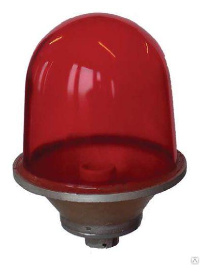 Светильник загродительный огонь светосигнальный красный ЗОМ Е27 IP53 Россия