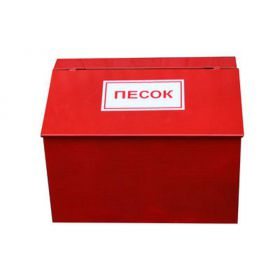 Ящик для песка металлический 0,1м3
