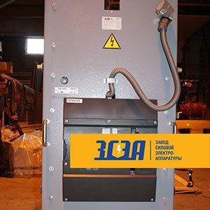 Производство и реализация выкатных элементов для ячеек КРУ-2-10, КРУ КМ-1М(Ф), КРУ К-104, КРУ К-104М, КРУ К-26, КРУ К-12,  КРУ К-59