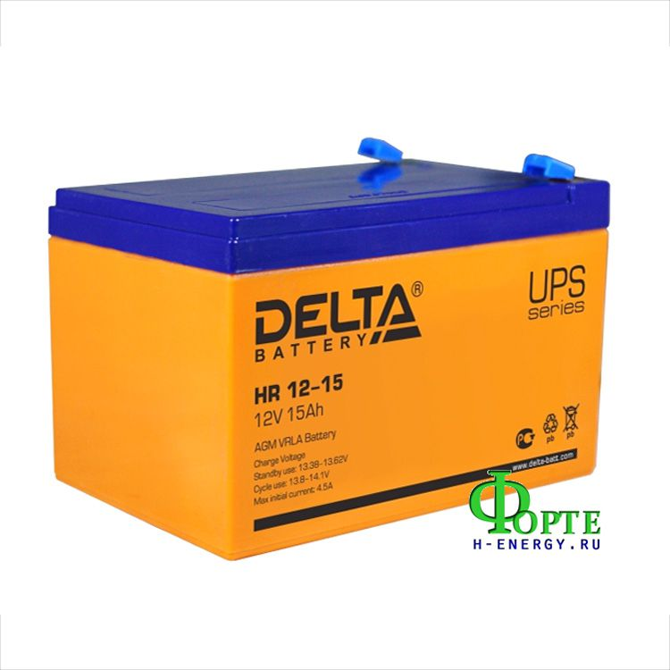 Аккумулятор для электромашин Delta HR 12-15
