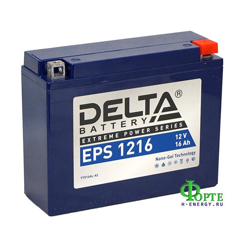 аккумуляторы для генераторов Delta Battary EPS 1216