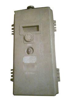 Моторный привод ЕМ-1